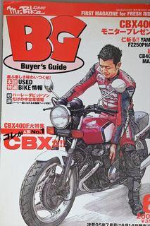 DSC_0468_R.JPG